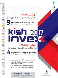 Kishinvex 9th exhibition, Iran Investment Opportunities